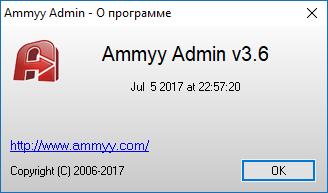 Ammyy Admin v3.6 About